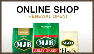 ONLINE SHOP RENEWAL OPEN!